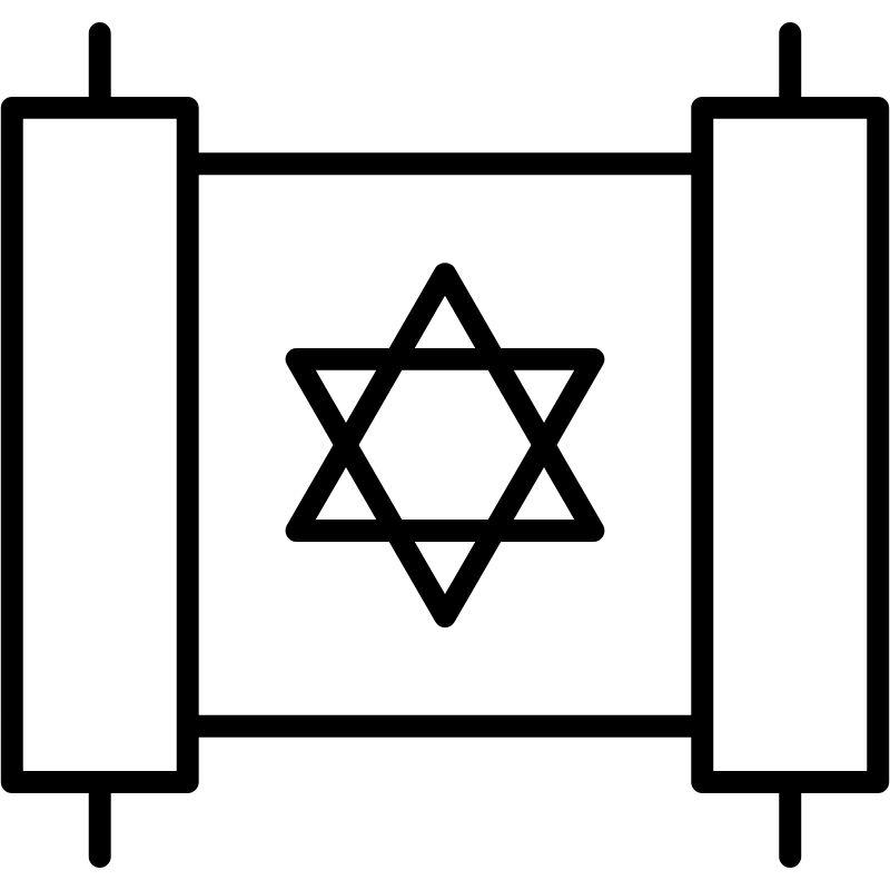 דף צביעה ספר תורה