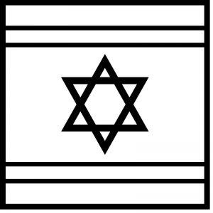 דף צביעה דגל ישראל 3