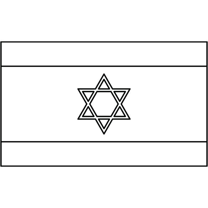 דף צביעה דגל ישראל 7